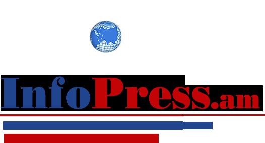 InfoPress.am